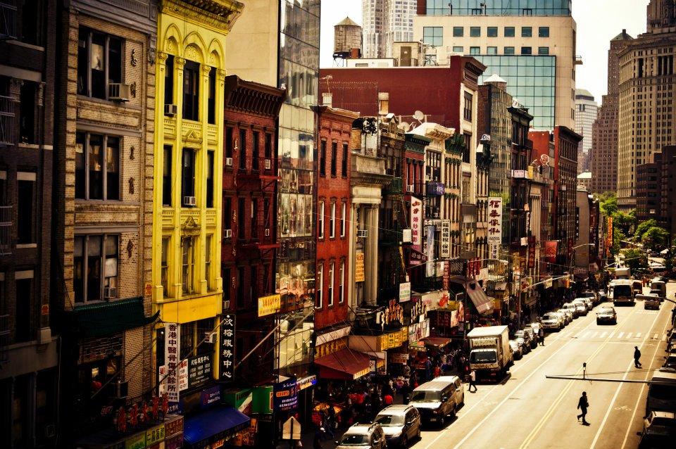 Њујорк низ објективот