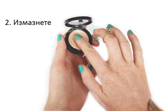 (3) popravete-ja-iskrshenata-senka-za-ochi-sharenamarsovka.wordpress.com