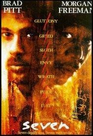 22 септември 1995