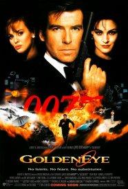 17 ноември 1995