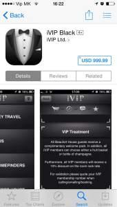 Најскапите апликации за iOS