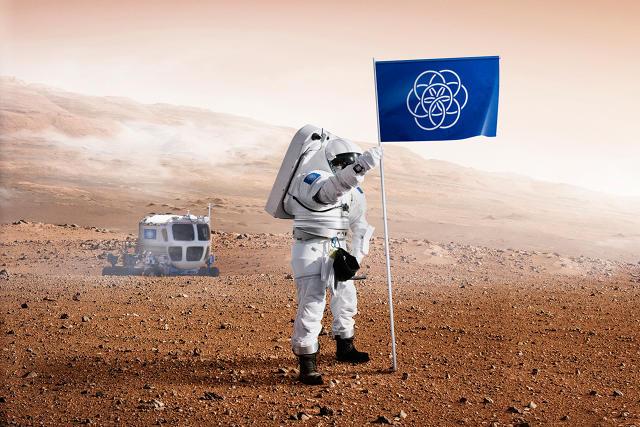 (1) Дали вака ќе изгледа официјалното знаме на планетата Земја?