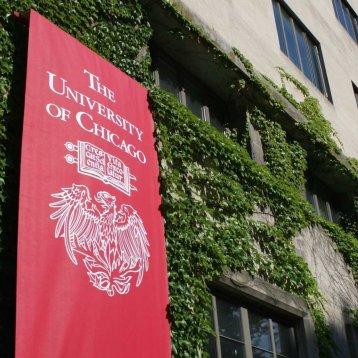 8. University of Chicago (Америка)