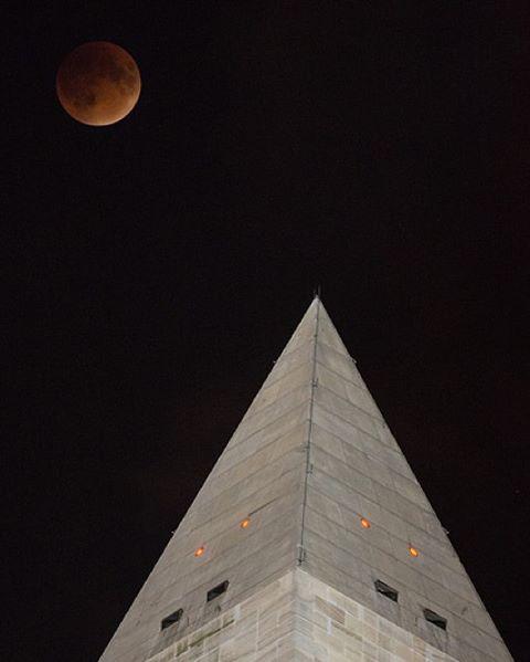 Крвава супер месечина