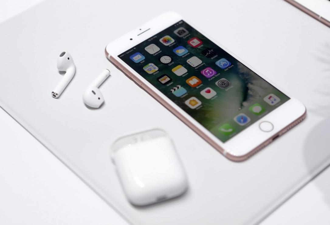 Не трепнувајте! Новиот iPhone 7 претставен во 107 секунди